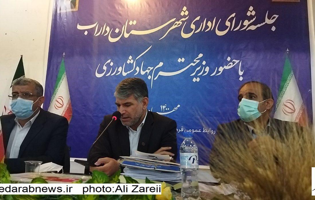 وزیر جهاد کشاورزی مطرح کرد: سهم ۲ درصدی ایران در تأمین غذای کشورهای همسایه
